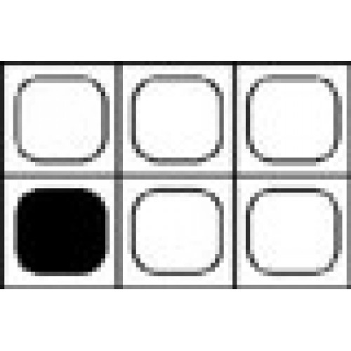 YG16-2CT-Контейнер-1/6-65(162*1...