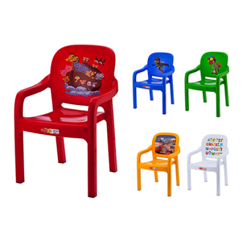 SA-Детско столче с подлакътник 2545 5 разцветки